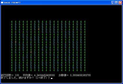 sync050501-03